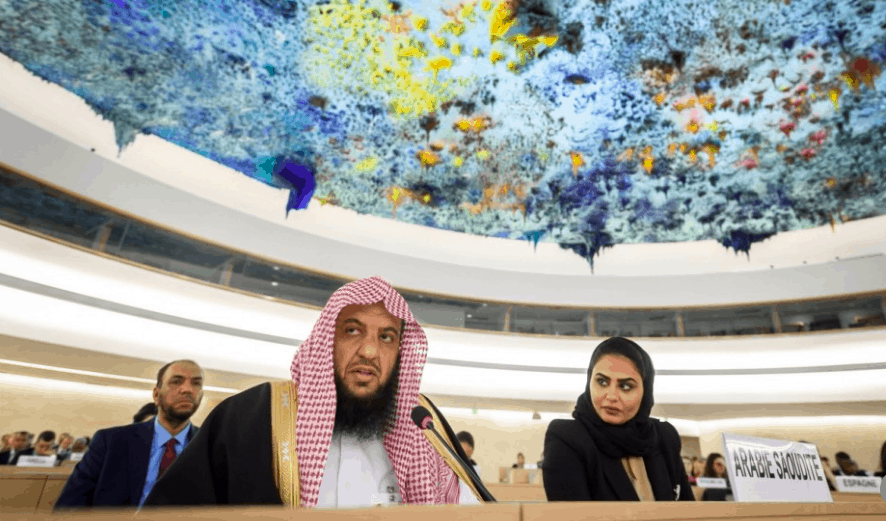 UN delegates praise Saudi Arabia's rights record - UN Watch