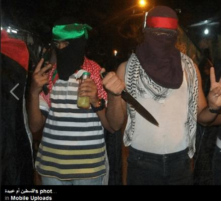 Obeida or Palestine - Offending image 1 - knife