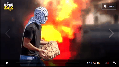 Obeida or Palestine - Offending image 2 - video still 1