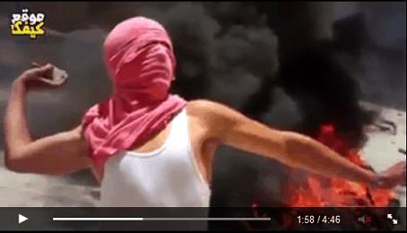 Obeida or Palestine - Offending image 3 - video still 2