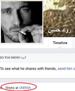 Ruad Hussein - FB profile UNRWA link