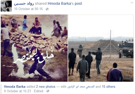Ruad Hussein - Proof of post of offensive images 2