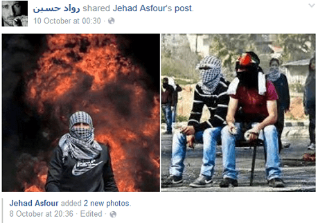Ruad Hussein - Proof of post of offensive images
