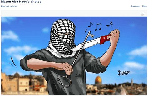 mazen-abo-hady-offending-image-2-knife-violin