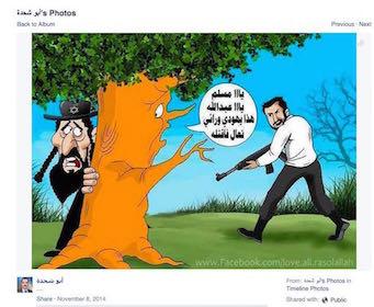 real_small_unrwa_cartoon_jew_hiding