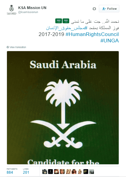 saudi-arabia-tweet_ksa-mission-to-un