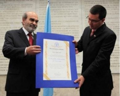 venezuela-combating-hunger-award